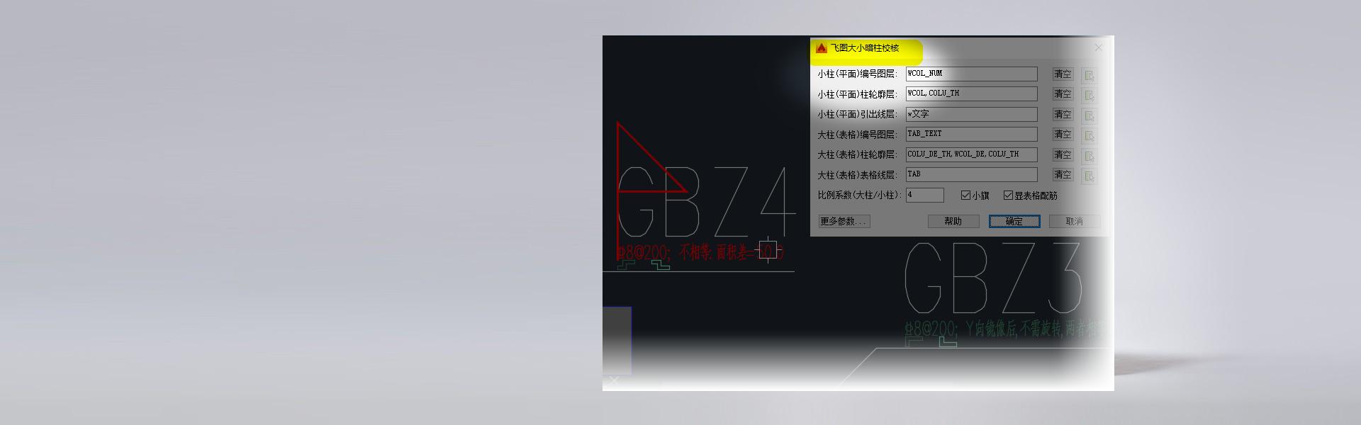 dxaz_2020